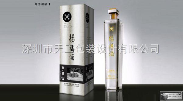 酒瓶设计制作酒盒设计