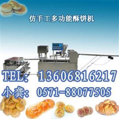浙江酥饼机,浙江金华酥饼机,浙江油酥饼机