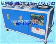 HC-100-7SC-液压油过滤机 滤油机