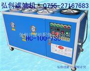液压油过滤机 滤油机