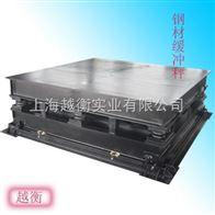 SCS15吨缓冲地磅,15吨带缓冲功能电子磅