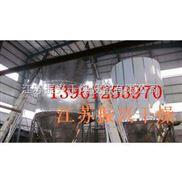 VD3水溶液专用离心喷雾干燥机