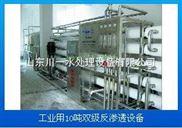 纯净水生产灌装机生产线