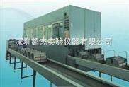 佛山小型超声波清洗机(工作原理)-佛山超杰实验仪器公司