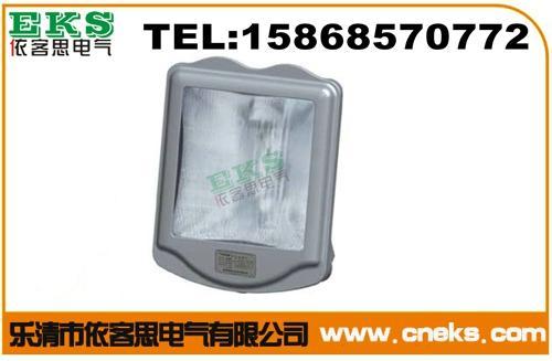 防眩通路灯NSC9700-250W 400W金卤灯 钠灯