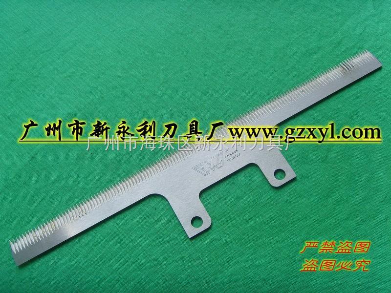 供应不锈钢优质食品包装机T形齿口