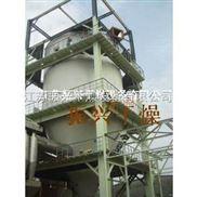 酵母液专用离心喷雾干燥机