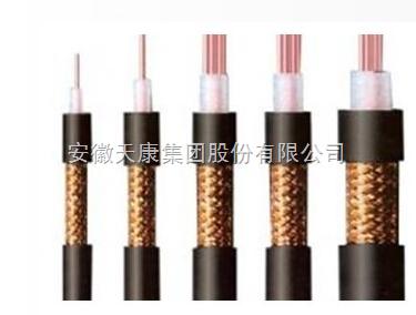 SYV-75-5-41同轴射频电缆