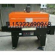 热收缩包装机,天津小型热收缩包装机