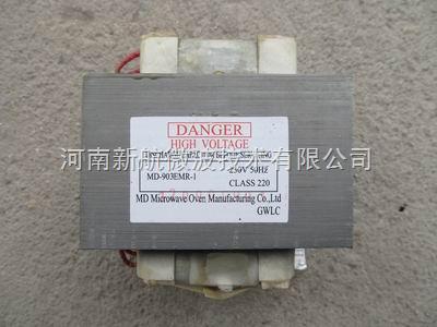 md-903cmr-1美的变压器-产品中心-河南新航微波技术