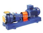 离心泵厂家:IH型单级单吸化工离心泵