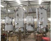 供應遼寧大連真空濃縮器(雙效,三效)