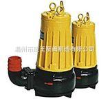 潜水泵厂家:AS、AV型排污潜水泵 潜水式排污泵