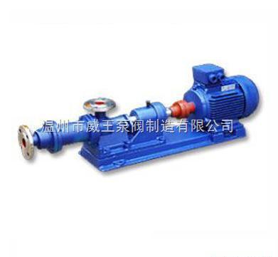 螺杆泵厂家:I-1B浓浆泵