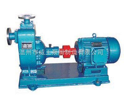 自吸泵厂家:ZX系列工业自吸泵