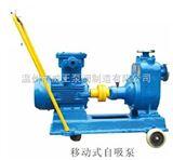 自吸泵厂家:JMZ、FMZ移动不锈钢自吸泵(酒精泵)