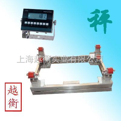 气体罐装称重电子秤/称,称气体用的电子秤