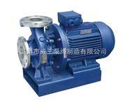 供应ISWH80-160不锈钢卧式管道离心泵