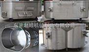 不锈钢槽桶,发酵槽桶