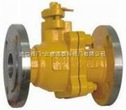 进口燃气管道阀门-进口燃气管道阀门|燃气专用阀门