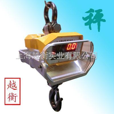 1.5m的高度可耐1000度高温电子秤,1200℃/1.6m吊钩秤