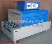 POF膜热收缩包装机 PVC膜收缩机 热收缩膜机