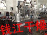 BZJ型离心造粒包衣机