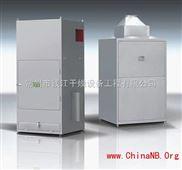 錢江供應:高效智能包衣機-BG系列高效包衣機-包衣機專家