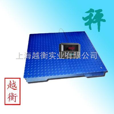 化工企业专用电子磅称,电子磅秤直销,电子磅称厂家