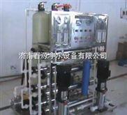 鑫百源酒店纯净水设备