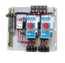 CPSS3双电源∵∴CPSS双电源∵∴CPSS双电源∵∴CPSS3双电源