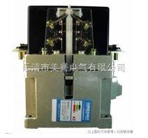 CJ20-63【CJ20-63A】交流接触器