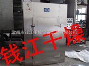 钱江干燥供应地瓜干燥机,地瓜烘干机