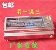 小型烧烤炉带风机/商用无烟烧烤炉/燃气烧烤炉/|红外线烤烤炉