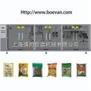 供应博灼包装机BHM-180Z全自动多功能专业医药包装机