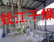 钱江供应:木粉烘干机,木粉干燥机