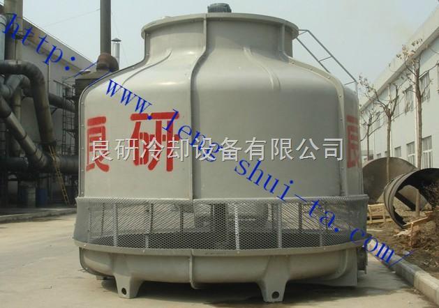 10吨冷却塔20吨50吨80吨100吨200吨300吨冷却水塔