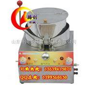 山东爆米花机|不锈钢直交流两用爆米花机|单锅电动玉米花机