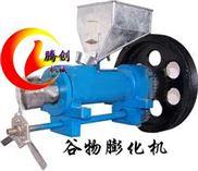山东膨化机 谷物膨化机 自熟膨化机 玉米膨化机
