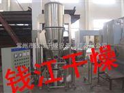 钱江供应:流化床造粒机,流化床制粒干燥设备