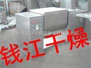 钱江供应:鱼饲料混合机,鱼饲料搅拌机