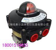低溫閥門開關ALS-400ML2限位開關APL-510N氣動球閥閥位信號反饋頭/角行程切斷閥