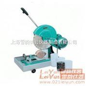 HQP-150混凝土切割机/混凝土切片机