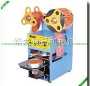 豆浆封口机|五谷豆浆封口机|豆浆封口机价格