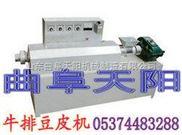 TYN-A-全自动牛排豆皮机 豆肠机 豆花机
