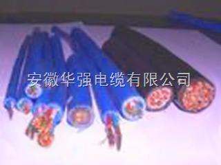 ia-EX-GS-VPV热电偶补偿电缆