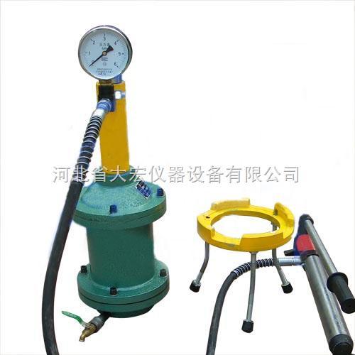 供应混凝土压力泌水仪