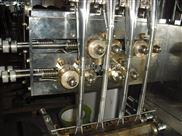 供应药厂背封多列药品颗粒包装机/高速节能