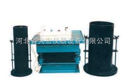 zui大干密度试验装置