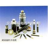 NH-YJV-1KV-3*25+2*16耐火电缆